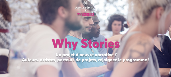 why stories